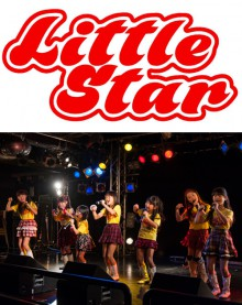 Little_Star-main2
