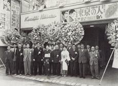 昭和30年 倉敷日活オープン