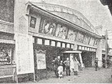 昭和5年改装後の千秋座
